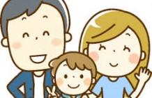 養子縁組イメージ