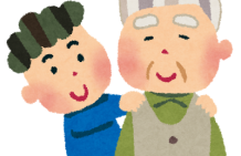 keirou_katamomi_ojiichan
